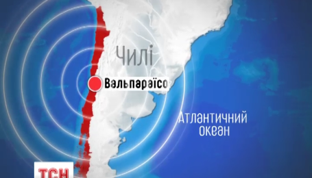 Мощное землетрясение в Чили вызвало угрозу цунами