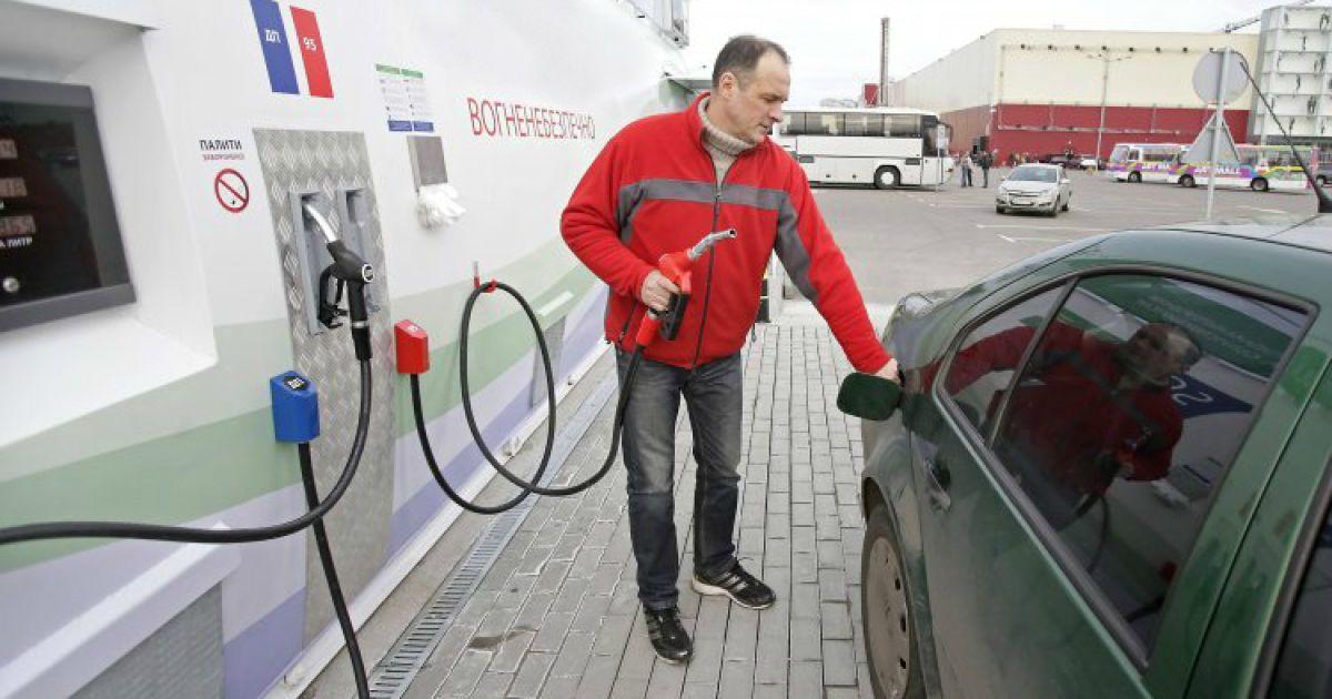 Сколько стоит заправить автомобиль. Цены на топливо