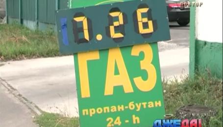 На автозаправочных станциях заметно уменьшилась стоимость газа