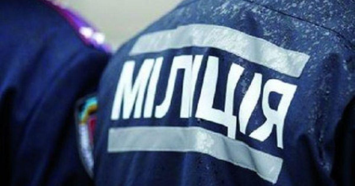 В Артемовске милиционер сбил женщину и скрылся с места ДТП