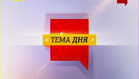 Кого Украина включила в санкционный список