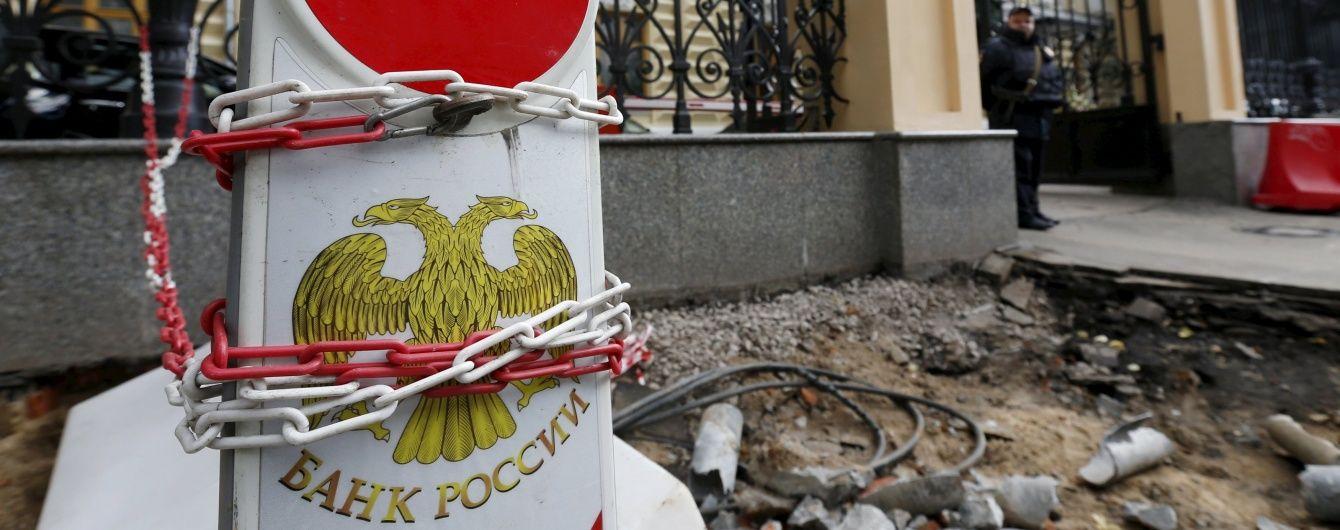 Прибутки російських банків за рік упали втричі
