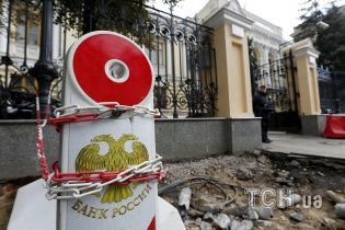 Инфляция заставила российский Центробанк поднять ключевую ставку впервые за 4 года