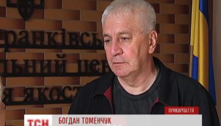Директор Центра оценивания качества образования Игорь Ликарчук написал заявление об увольнении