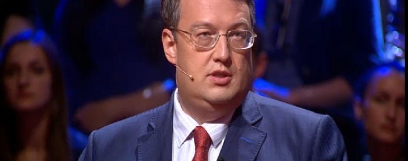 Наступного тижня недоторканості позбавляться ще кілька депутатів - Геращенко
