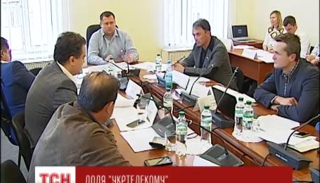 Народные депутаты просят проверить, нарушают ли владельцы условия приватизации «Укртелекома»