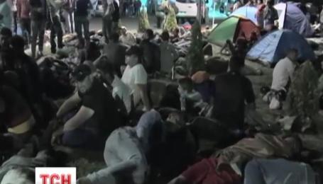 Хорватія закриває кордони через наплив мігрантів