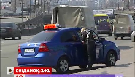 В Украине планируют легализовать все такси