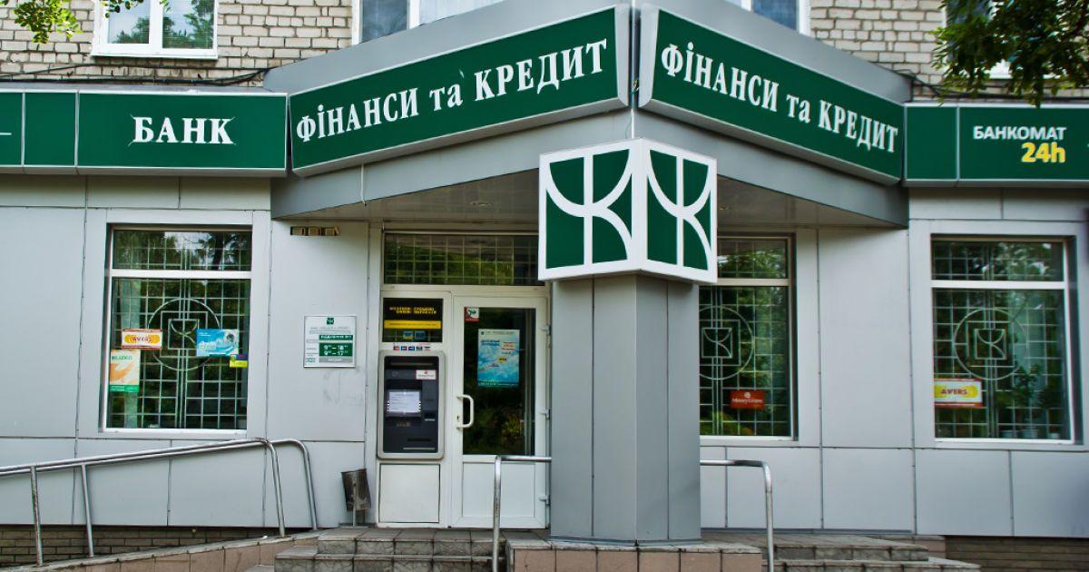 """В Украине """"лопнул"""" один из крупнейших банков"""