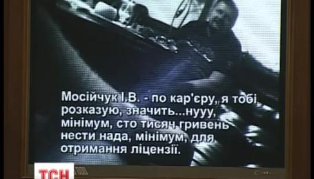 Суд по избранию меры пресечения Игорю Мосейчку еще не состоялся