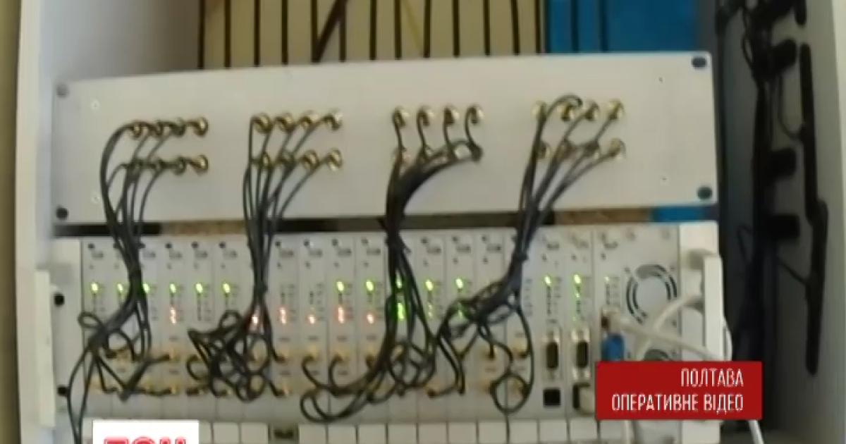 В Полтаве СБУ перекрыла канал коммуникации боевиков с российскими кураторами