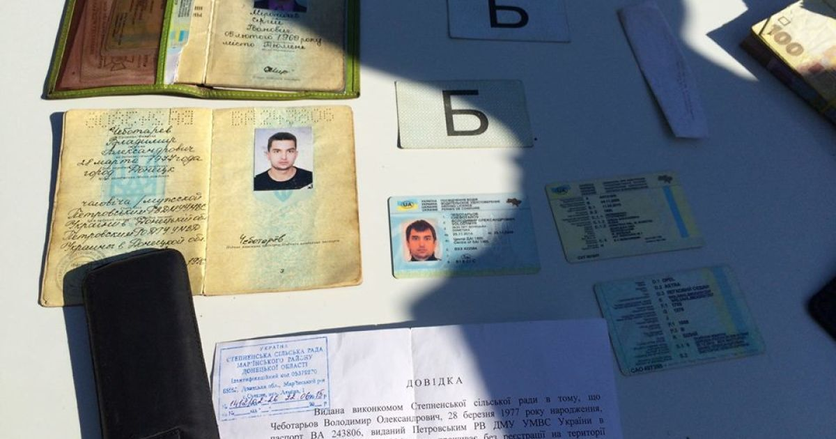 В зоне АТО началась масштабная операция @ Юрий Бирюков / Facebook