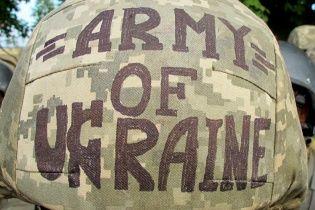 Велика перестановка: ЗМІ дізналися про хвилю звільнень серед українських генералів
