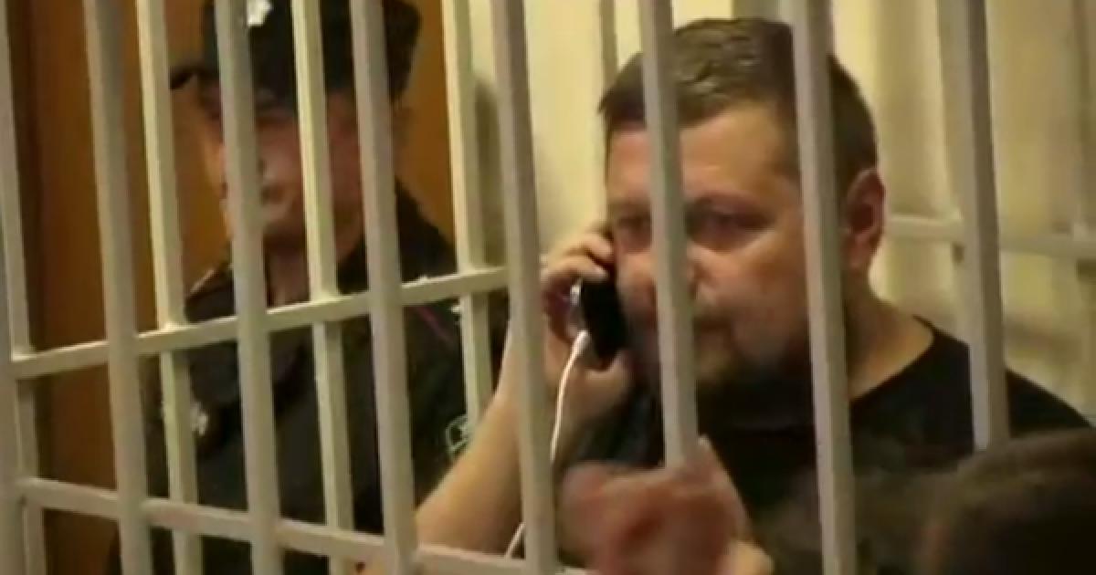 Судебное заседание по делу Мосийчука. Онлайн-трансляция