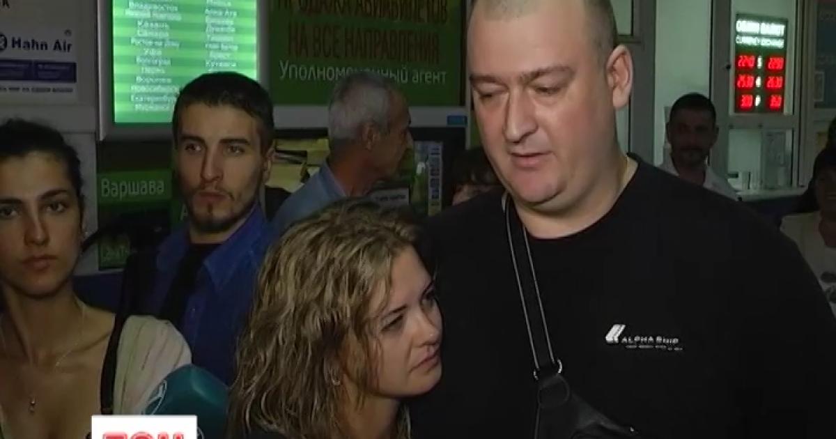 В Украину вернулись моряки, судно которых поймали на контрабанде 100 кг кокаина