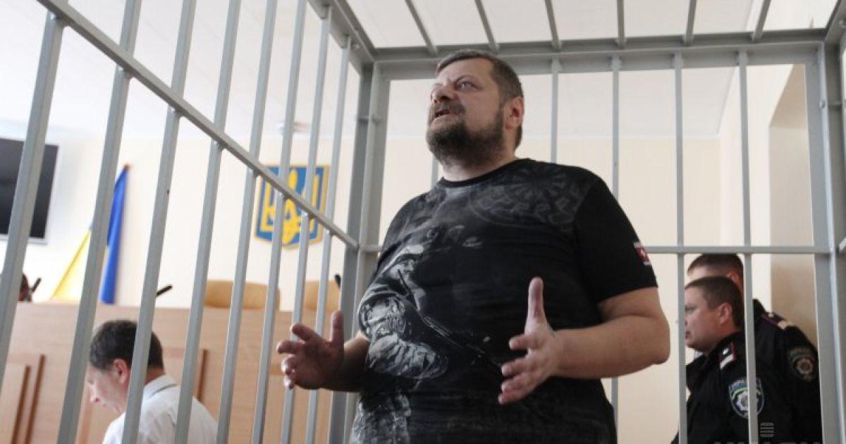 Заседание Печерского суда по делу Мосийчука.