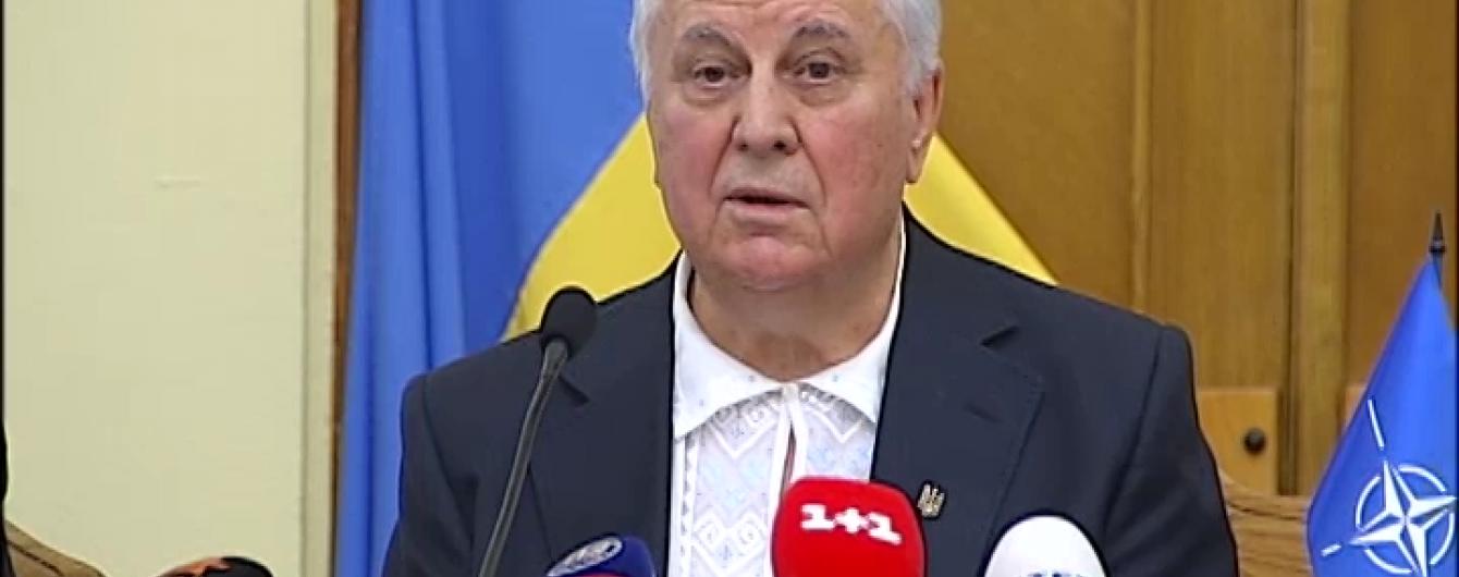 Кравчук очолив рух України до НАТО