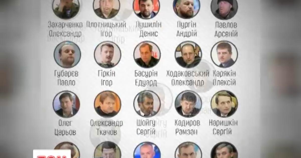 Несовершенные наказания от Украины. Кто не попал под санкции