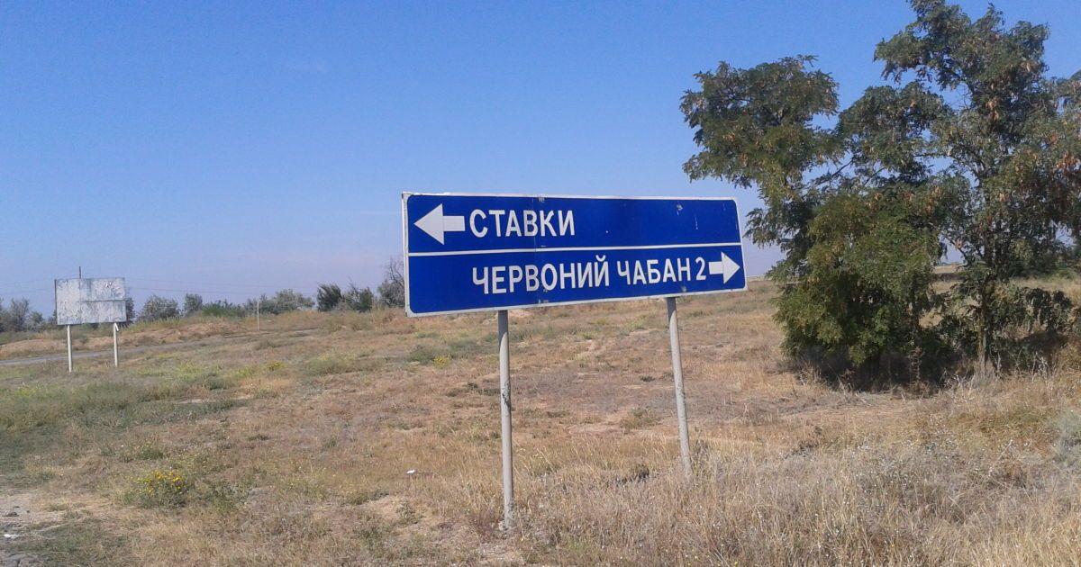 В Крыму стартовала бессрочная блокада полуострова. @ ТСН