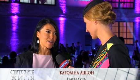 Кароліна Ашіон розповіла про свою любов до спорту