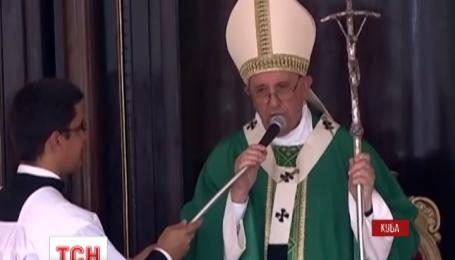 Папа Римский отслужил мессу на Кубе