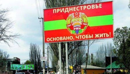 Україна з 1 вересня заборонить в'їзд авто з придністровськими номерами