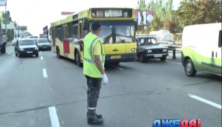 Правый берег Киева парализовало из-за угрозы взрыва