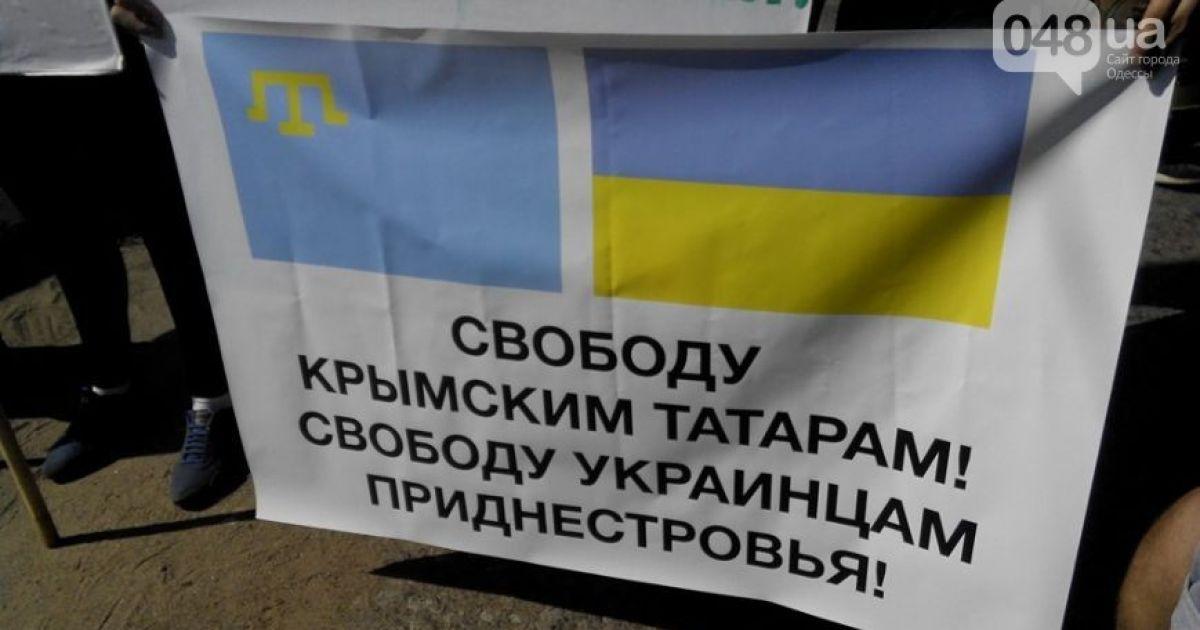 Активисты обещают перекрыть железнодорожное сообщение с Приднестровьем