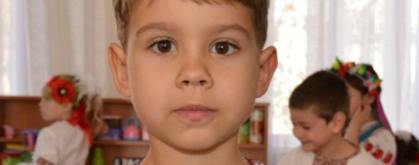 Допомоги у лікуванні рідкісної хвороби потребує Кирилко
