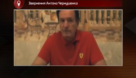 Судья-беглец Чернушенко пытается втянуть Украину в международный дипломатический скандал