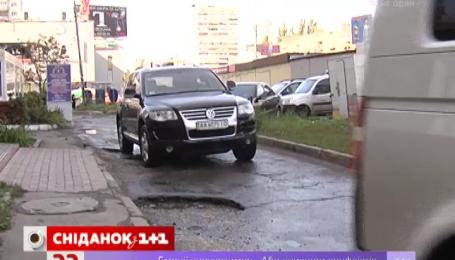 Голова «Укравтодору» пішов у відставку через нестачу кошті на ремонт доріг