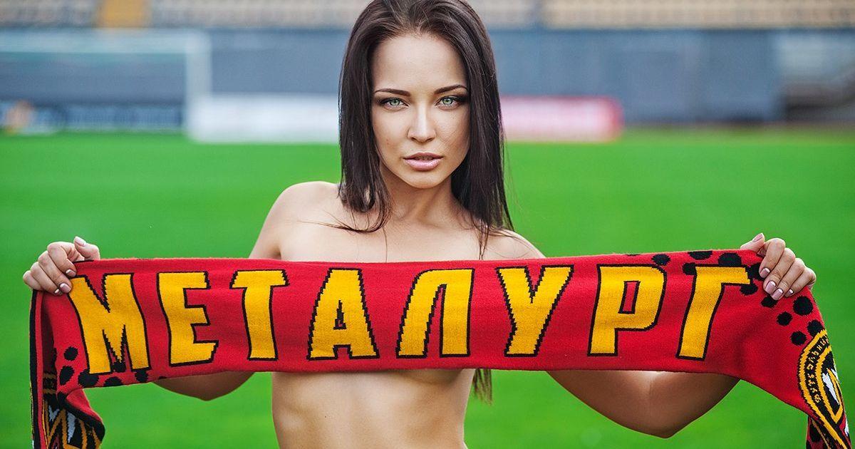"Ангелина Петрова поддержала ""Металлург"" Запорожье."