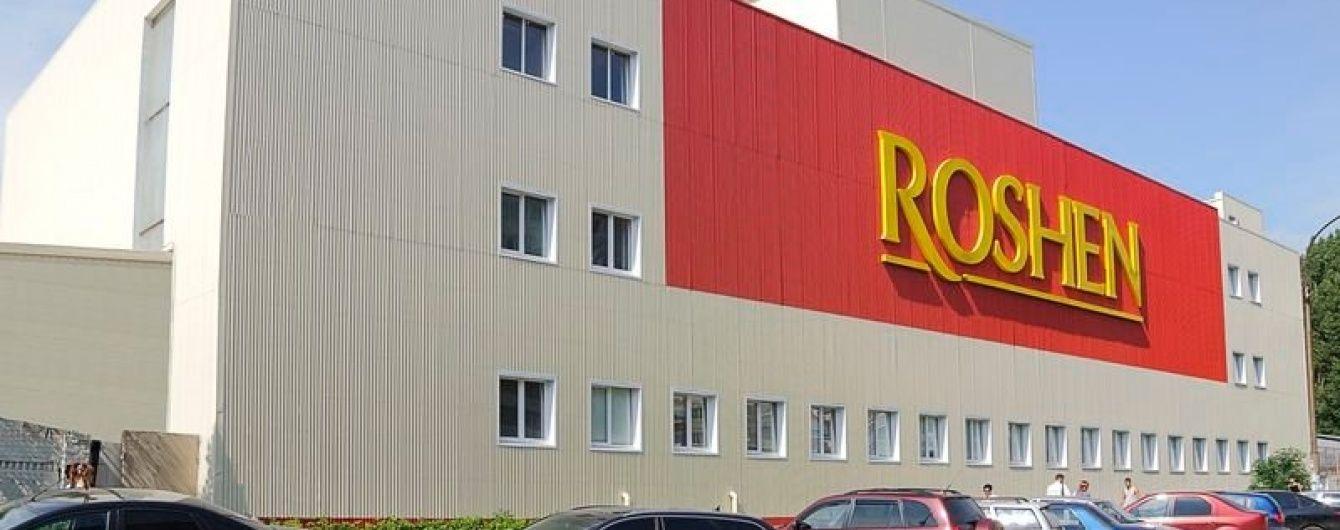 Фабрика Roshen в Липецьку виплатила понад півмільярда рублів податкових боргів