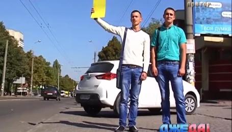 В Ровном начало действовать бесплатное такси