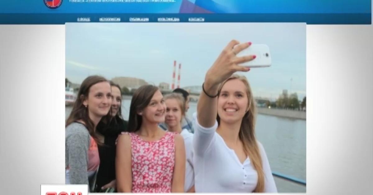 МИД проверяет информацию о посещении Крыма польскими школьниками