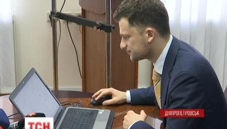 В Днепропетровске теперь можно оформить выплаты по рождению ребенка, не выходя из дома