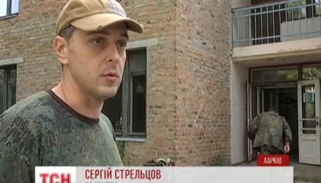 У Харкові задумали побудувати реабілітаційний центр для ветеранів війни на Донбасі