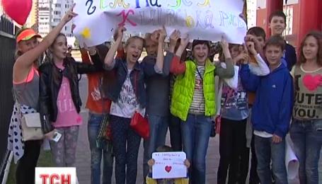 Учеников столичной гимназии «Киевская Русь» на несколько дней отправили домой