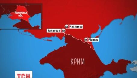 Пошел четвертый день блокады Крыма