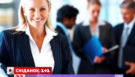 За останні п'ять років жінкам стало легше влаштуватися на роботу