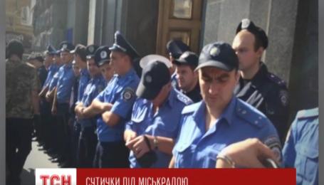 У Харкові почалися сутички біля будівлі міської ради