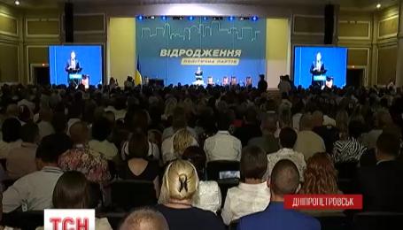В нескольких крупных городах Украины прошли партийные съезды парламентской группы «Возрождение»