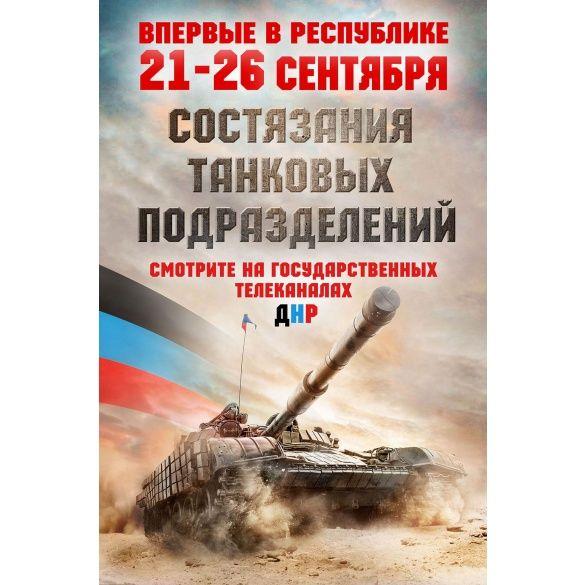 Хакери показали документи ДНР _4