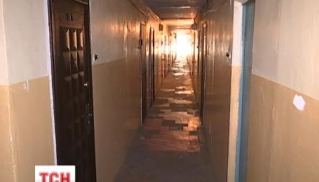 Чому мешканці гуртожитку не можуть приватизувати житло у Дніпропетровську з'ясовує комісія
