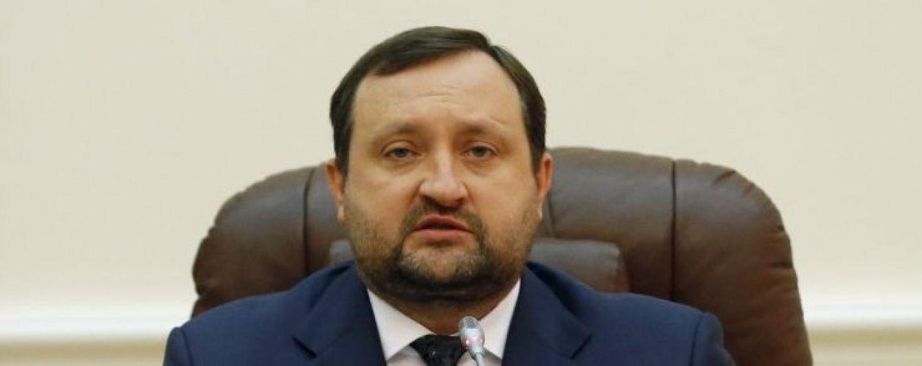 Интерпол отменил международный розыск Арбузова - адвокат