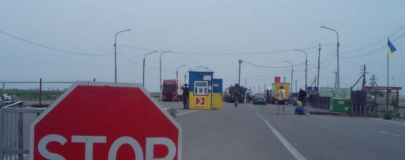 Прикордонники відновили пропуск через адмінкордон із окупованим Кримом