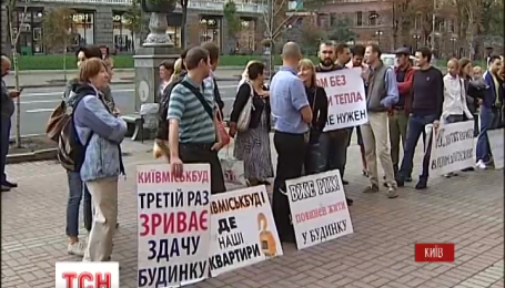 Активисты собрались под Киевсоветом, чтобы решить квартирный вопрос