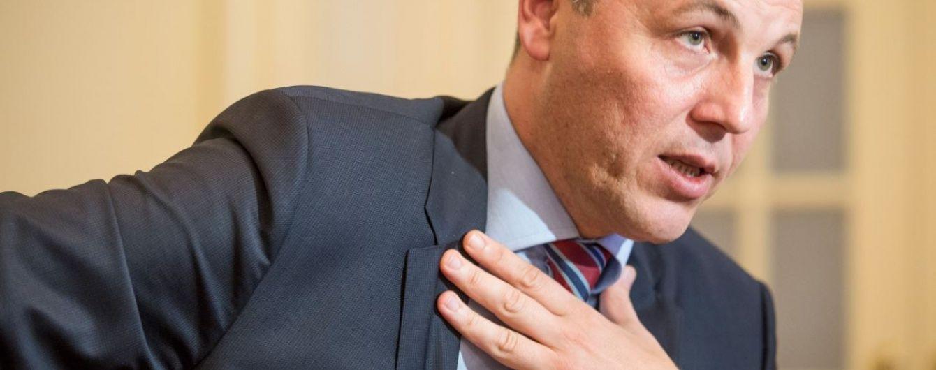 Парубій пояснив, як дострокові вибори вплинуть на реформи в Україні