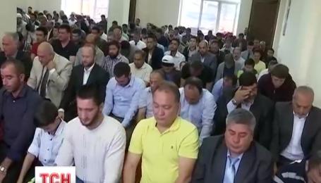 Мусульмани всього світу відзначають свято Курбан-байрам