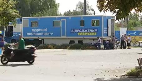 На Днепропетровщине мобильный медицинский центр бесплатно принимает пациентов